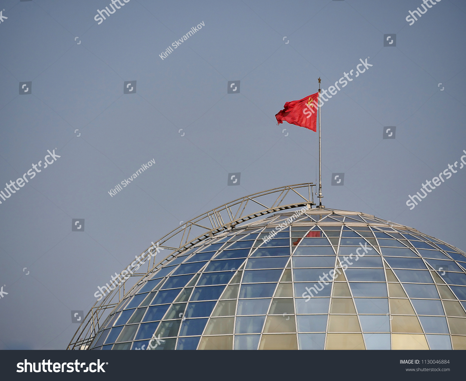 Red Flag Soviet Union On Glass Stock Photo (Edit Now) 1130046884