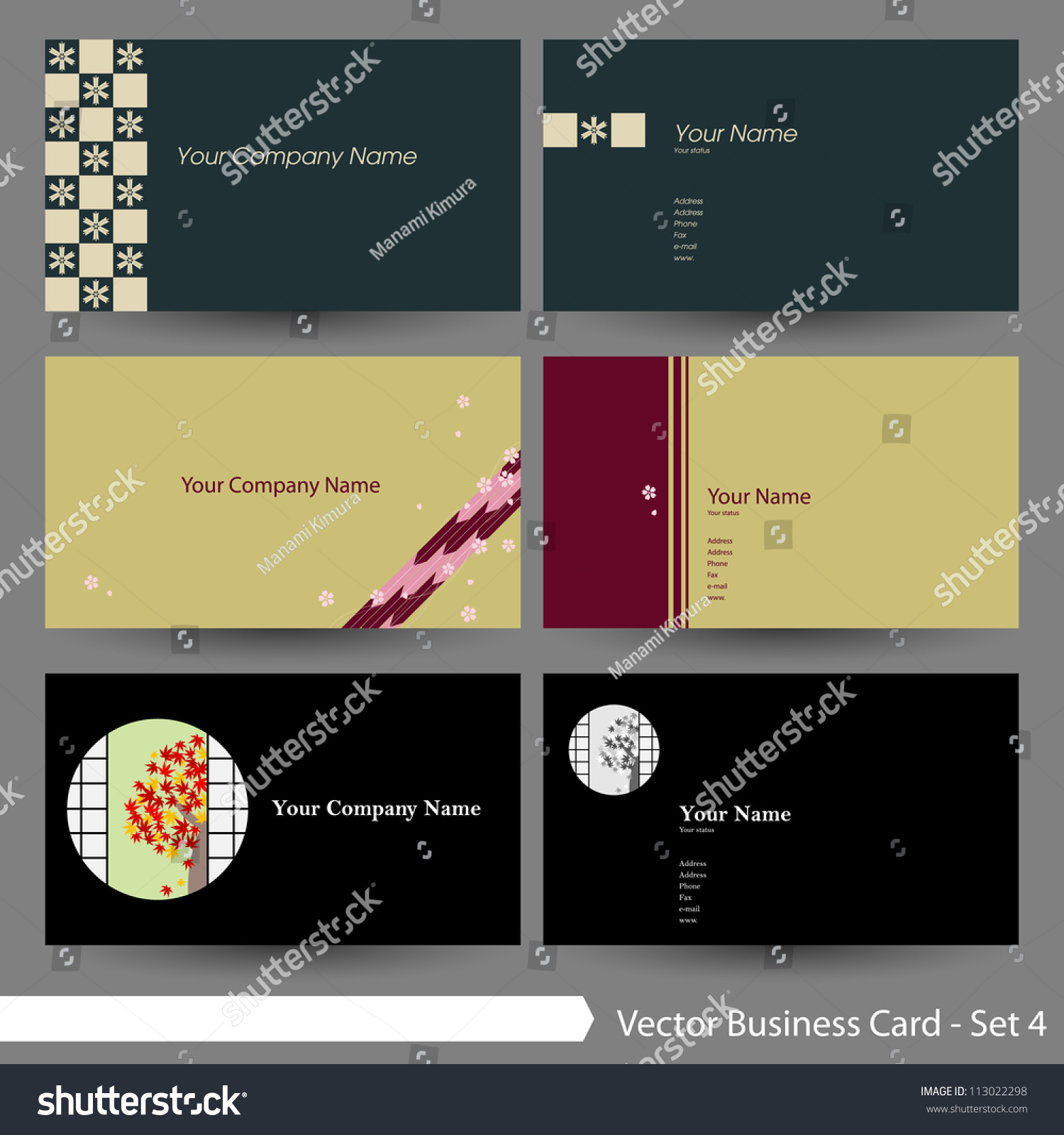 Vector Business Card Template Set Clean Stock Vector 113022298 ...