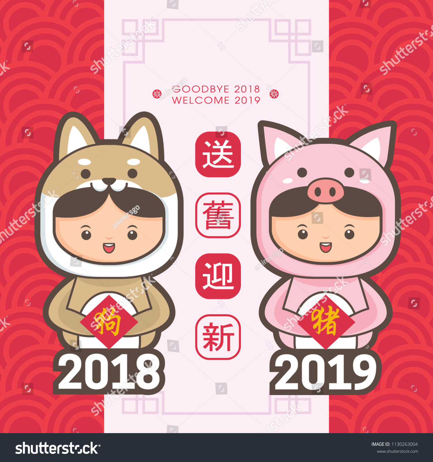 2019 Chinese New Year Greeting Card Stock Vector Royalty Free