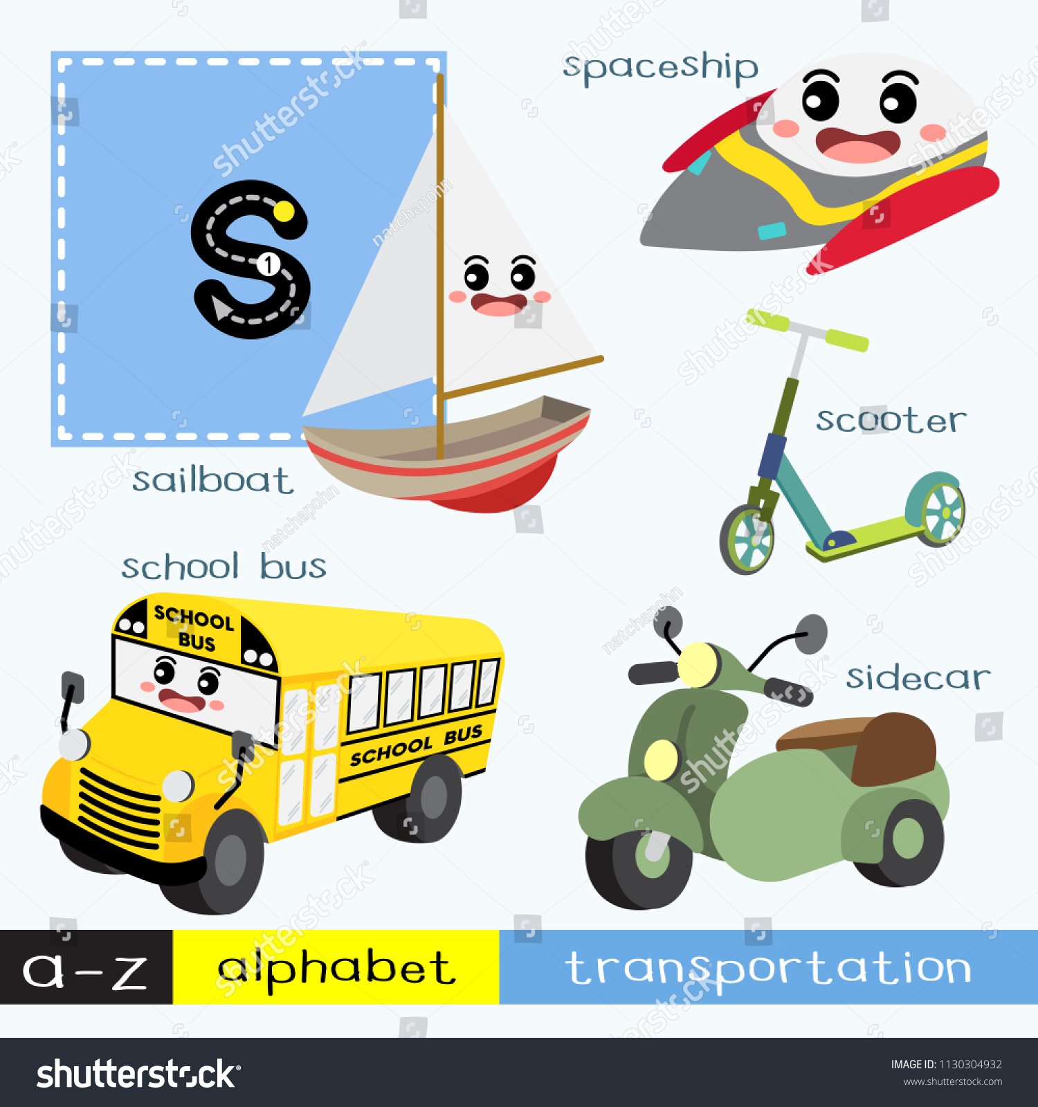 letter s lowercase children colorful transportations abc alphabet tracing flashcard for kids learning english vocabulary and