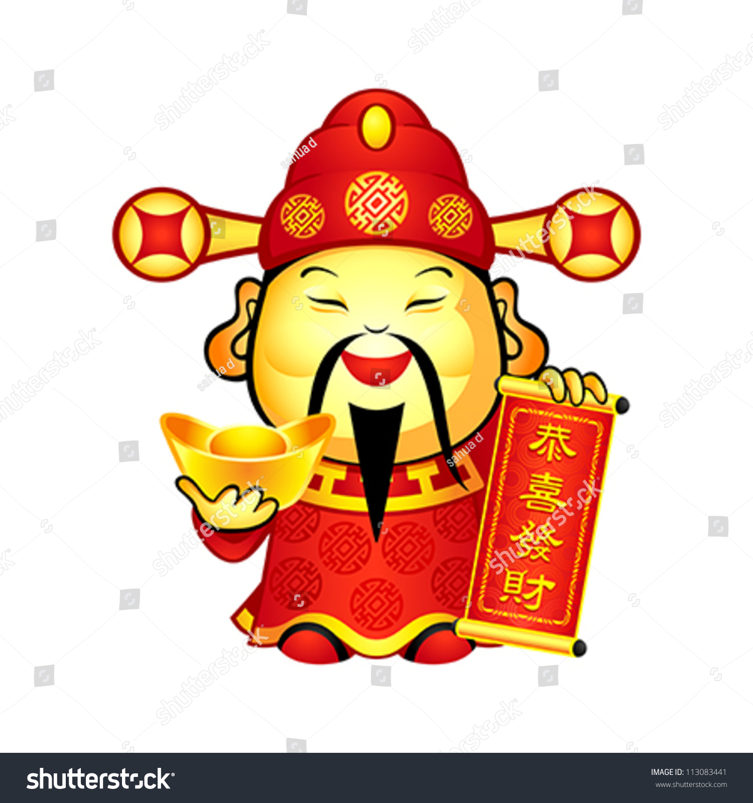 Chinese Food Symbol Of Prosperity