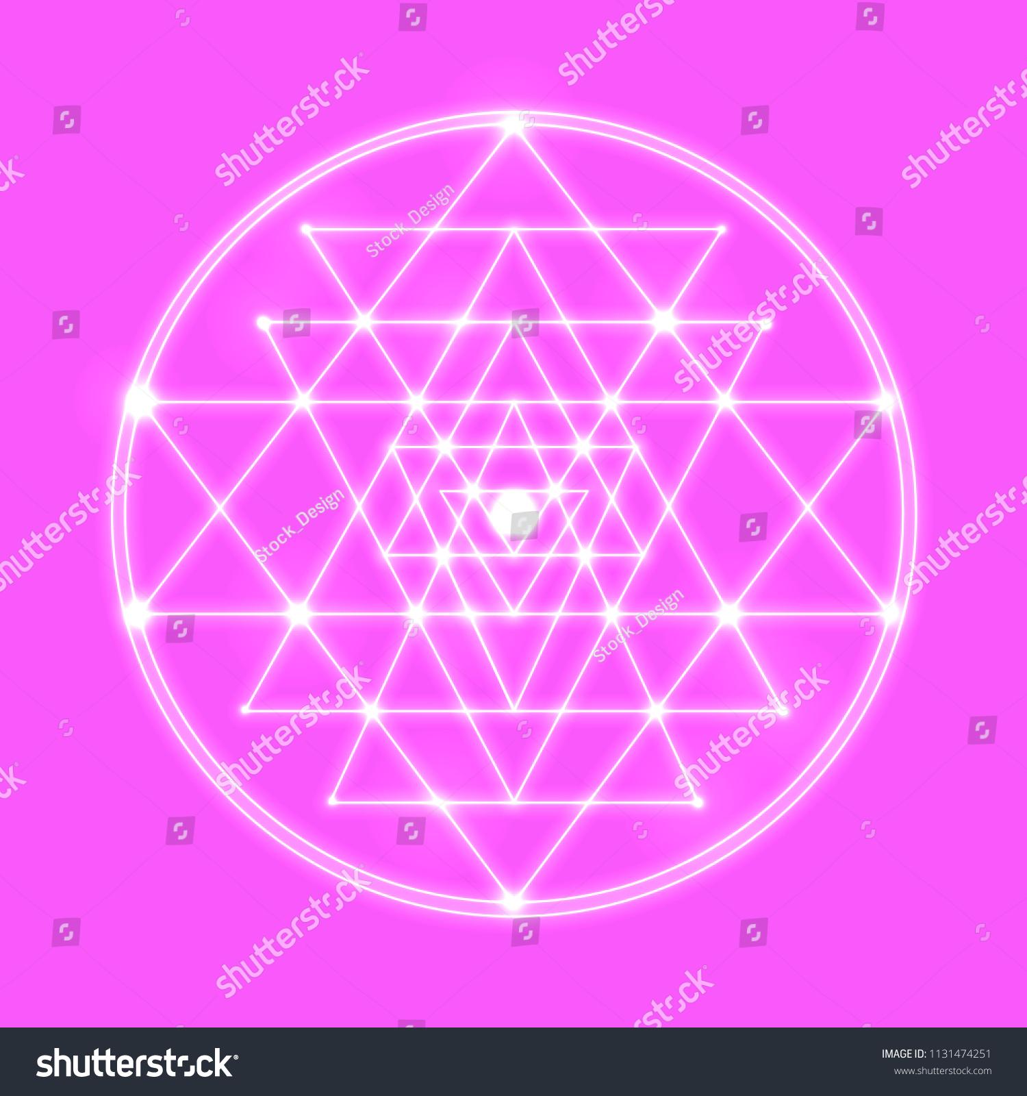 Sri Yantra Symbol Hindu Tantra Formed Stock Vector Royalty Free