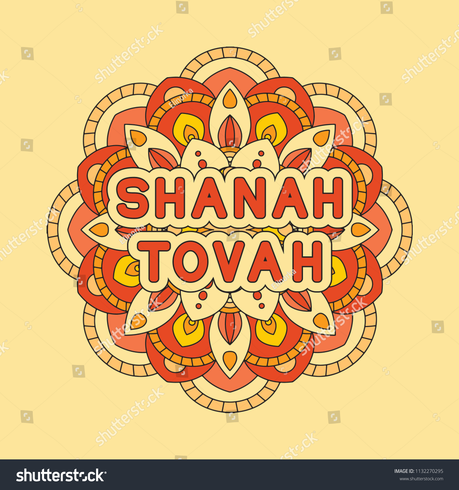 Rosh Hashanah Jewish New Year Greeting Stock Illustration 1132270295