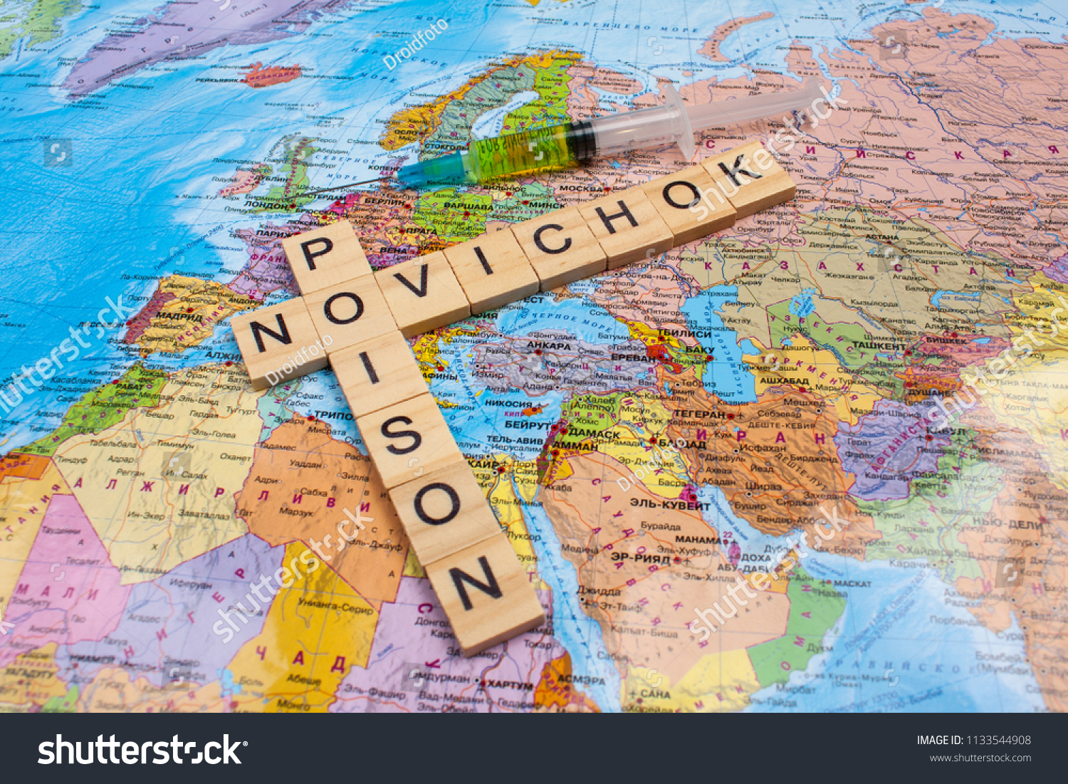 Moscow Russia 13 July 2018 Word Nerve Stock Photo Edit Now