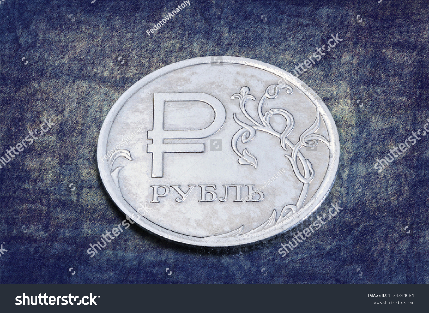 Obverse Coin One Russian Ruble Symbol Stock Photo Royalty Free