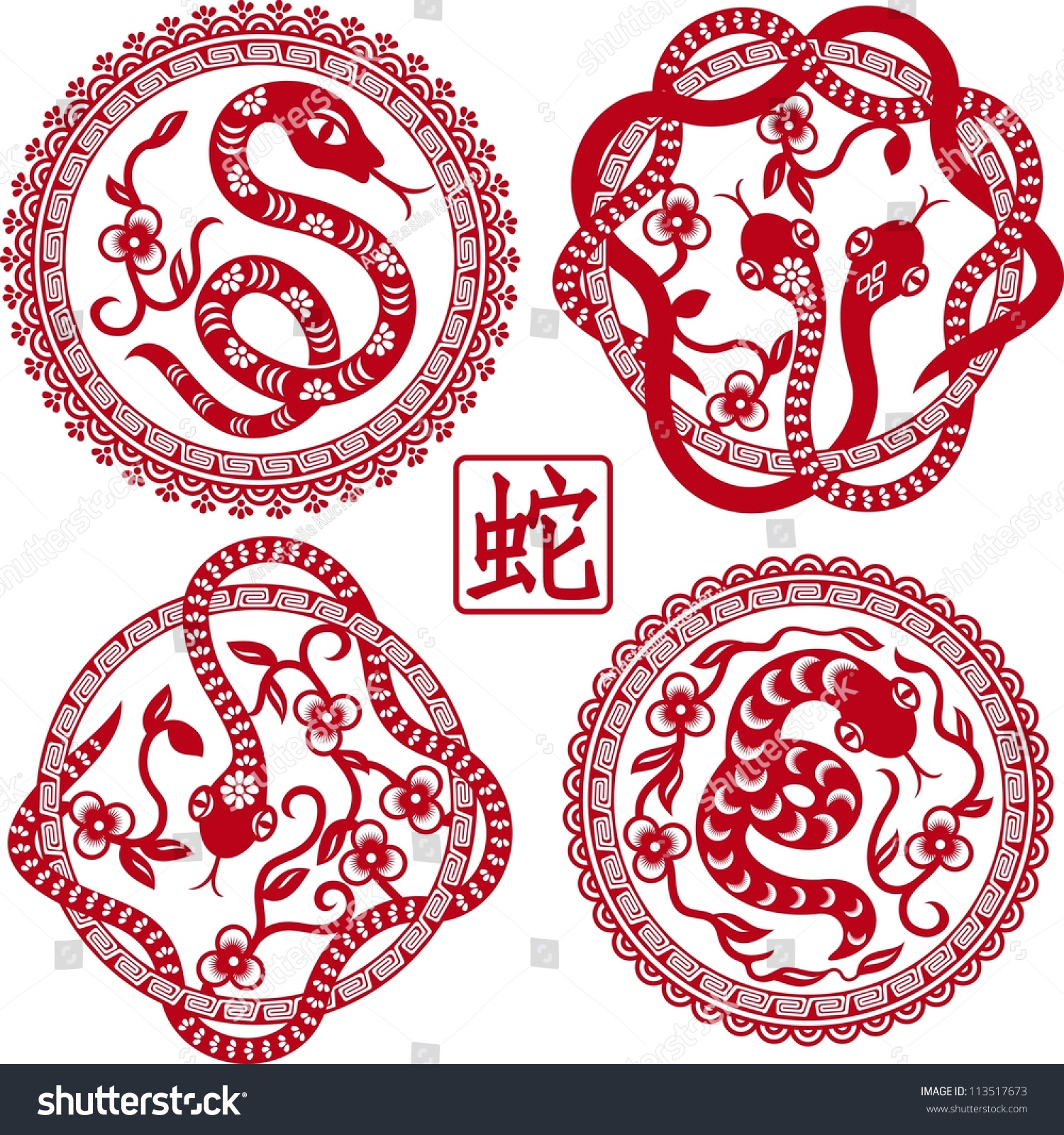 set chinese styled snakes symbol year stock vector 113517673 shutterstock. Black Bedroom Furniture Sets. Home Design Ideas
