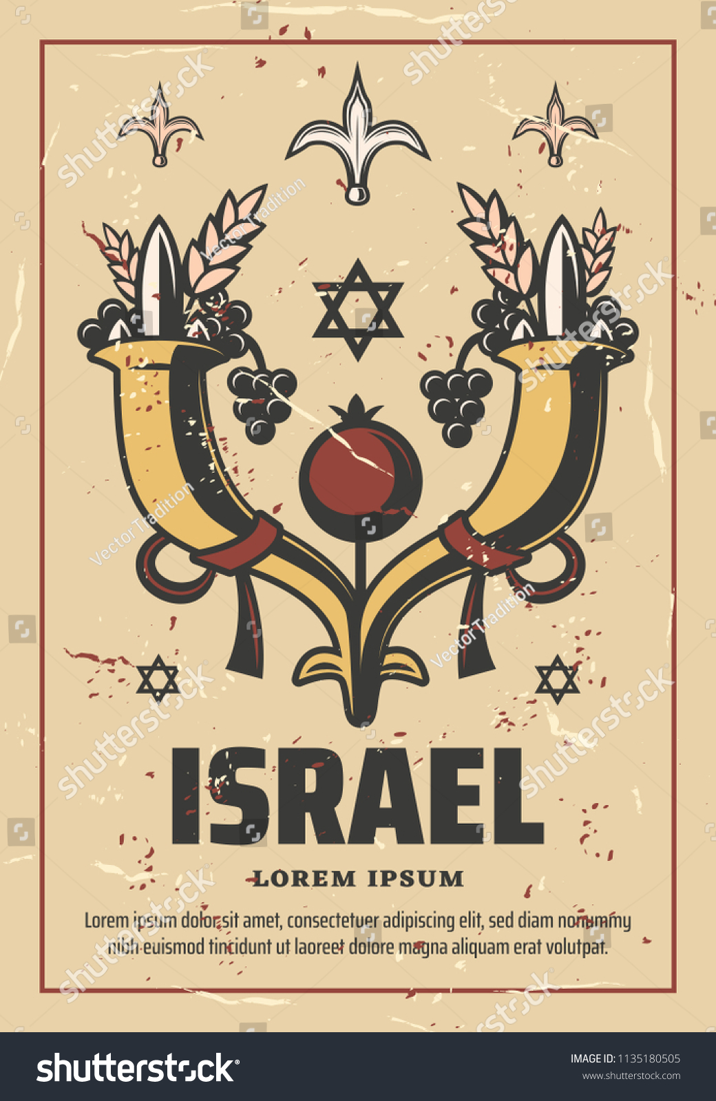 Israel Retro Poster Cornucopia Full Pomegranate Stock Vector