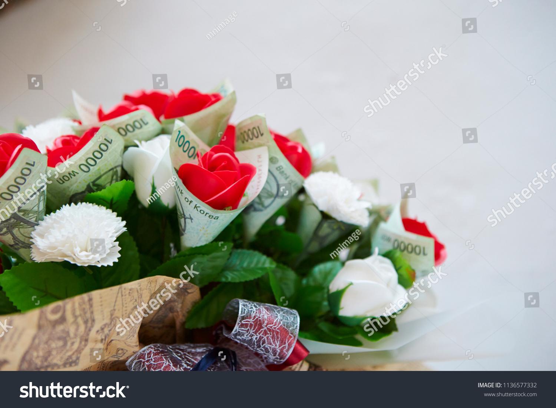 Artificial Flower Bouquet Korean Won Stock Photo Edit Now