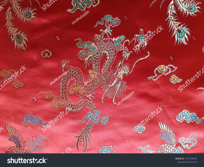 dd9ebb0b6 Background Chinese Red Silk Dragon Phoenix Stock Photo (Edit Now ...