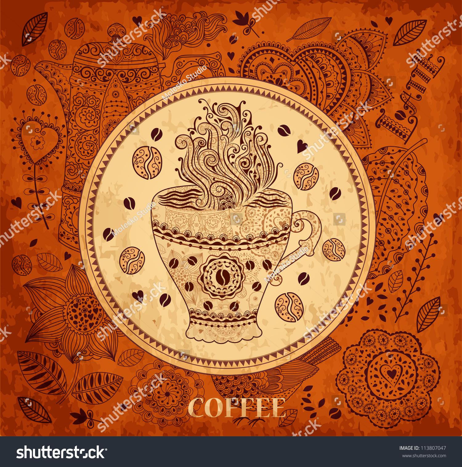 vintage coffee cup vector
