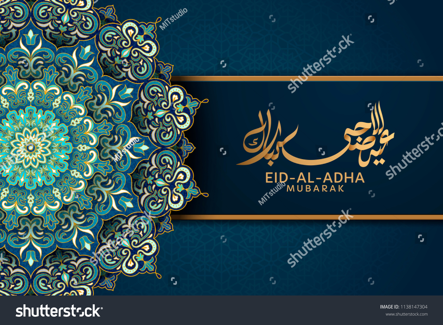 Eid Al Adha calligraphy design with blue arabesque decorations #1138147304
