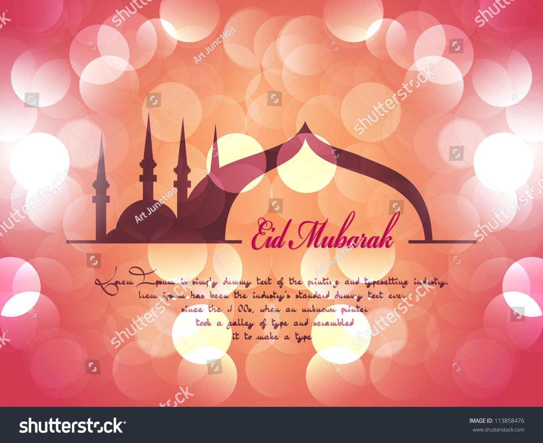 Beautiful eid mubarak card design nice stock vector 113858476 beautiful eid mubarak card design with nice mosque and colorful background eps 10 kristyandbryce Choice Image