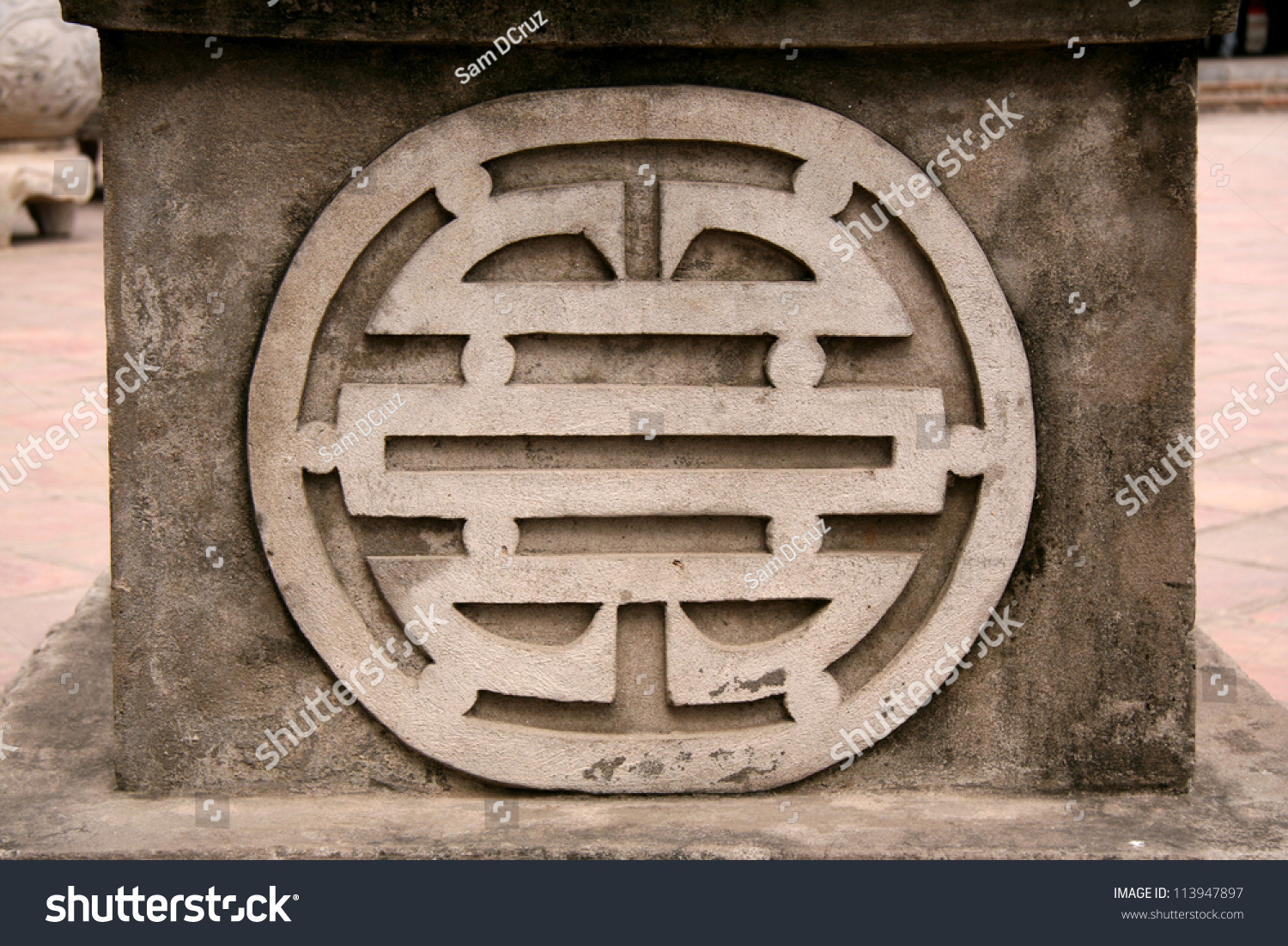 stone symbol temple literature quoc tu stock photo  stone symbol at temple of literature quoc tu giam in hanoi vietnam