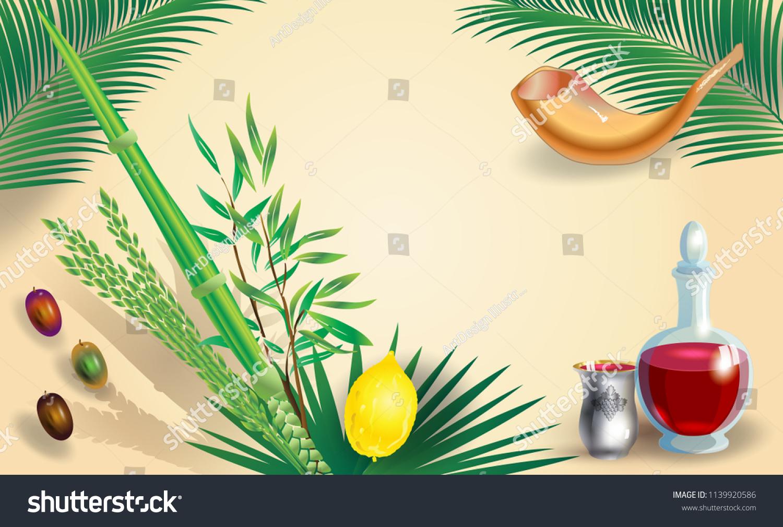 Sukkot Festival Greeting Card Traditional Symbpls Stock Vector