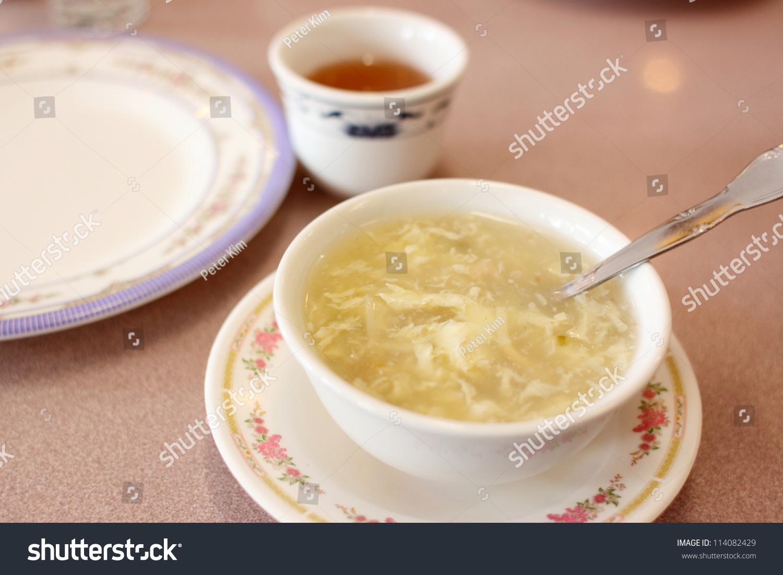Bowl Egg Flower Soup Restaurant Stock Shutterstock
