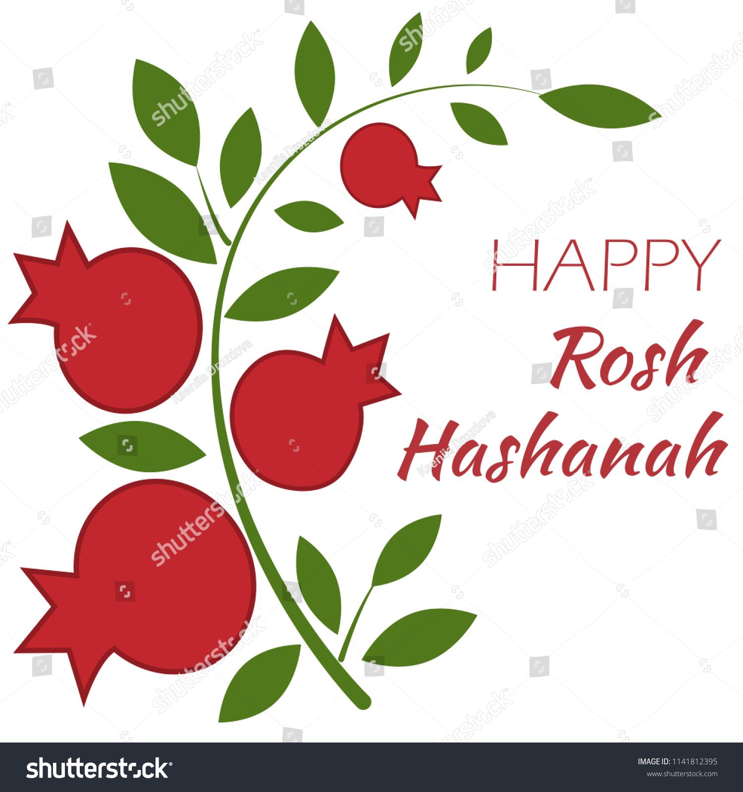 Rosh Hashanah Shana Tova Jewish New Stock Vector Royalty Free