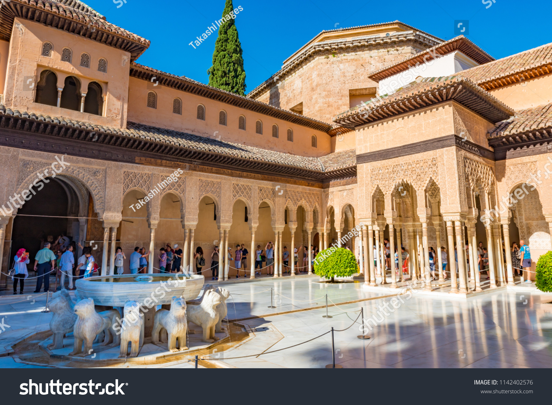 Granada Spain July 11 2016 Patio Stock Photo Edit Now 1142402576