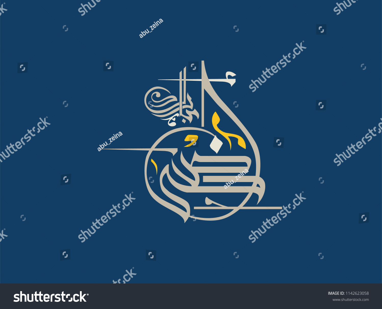 Adha mubarak arabic calligraphy eid greeting stock vector royalty adha mubarak arabic calligraphy for eid greeting islamic eid adha premium logo design for formal m4hsunfo