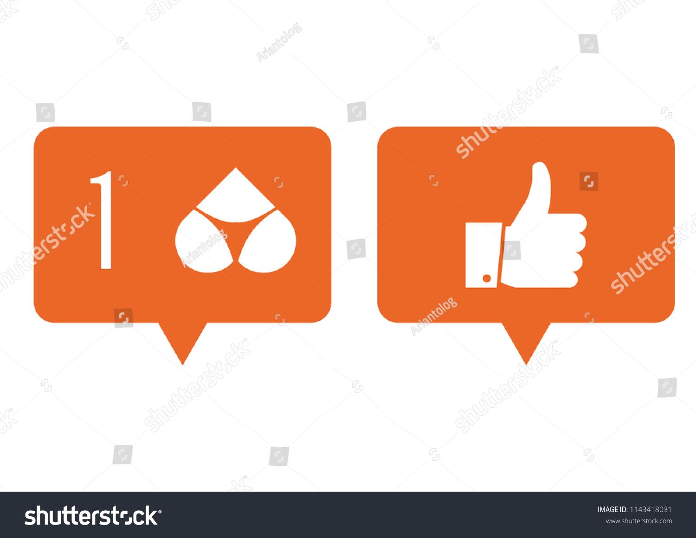 Symbols Social Communication Symbol Heart Symbol Stock Vector