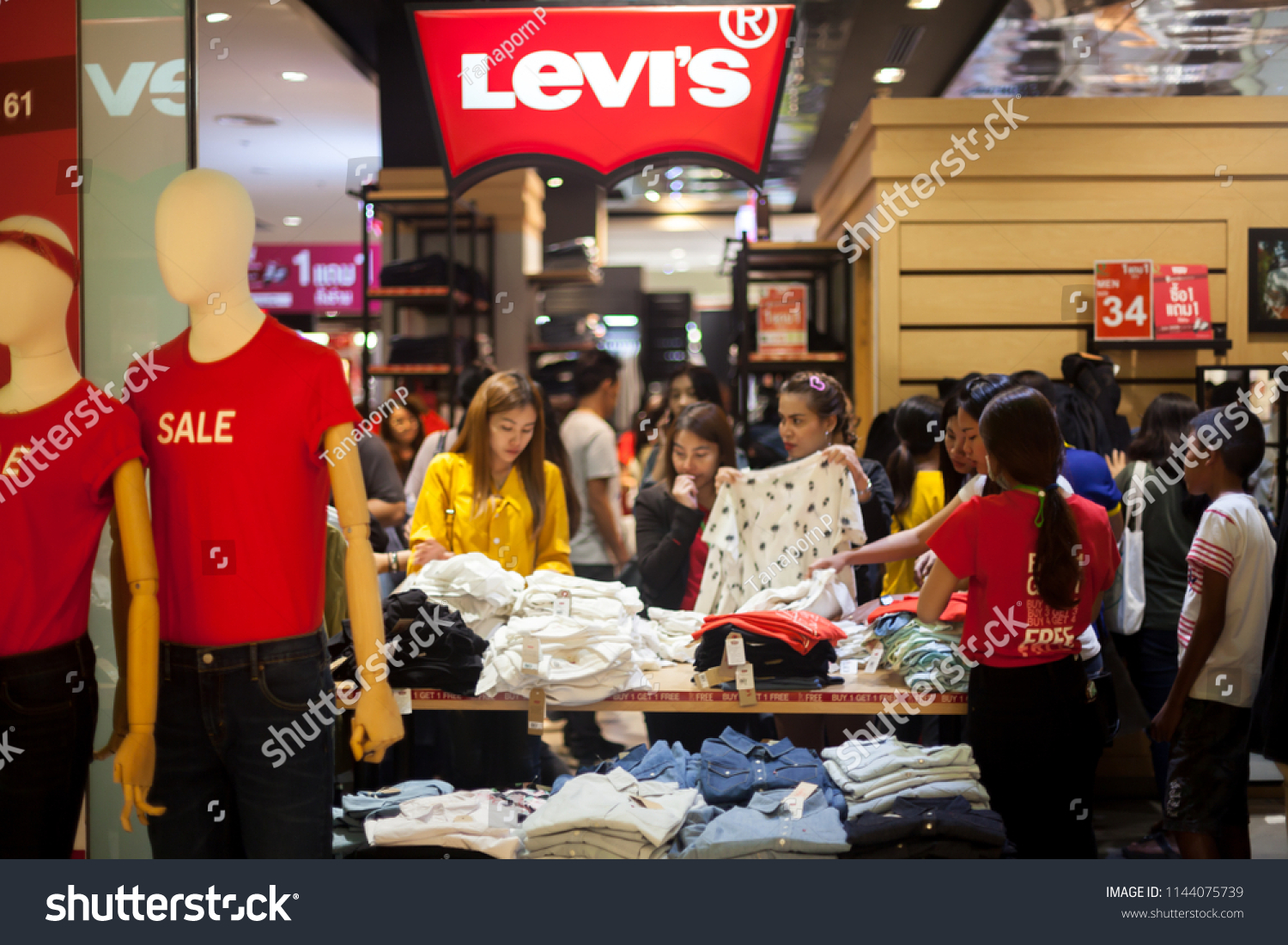 cb7ad68f0f Khonkae Th 27 June 2018 People Stock Photo (Edit Now) 1144075739