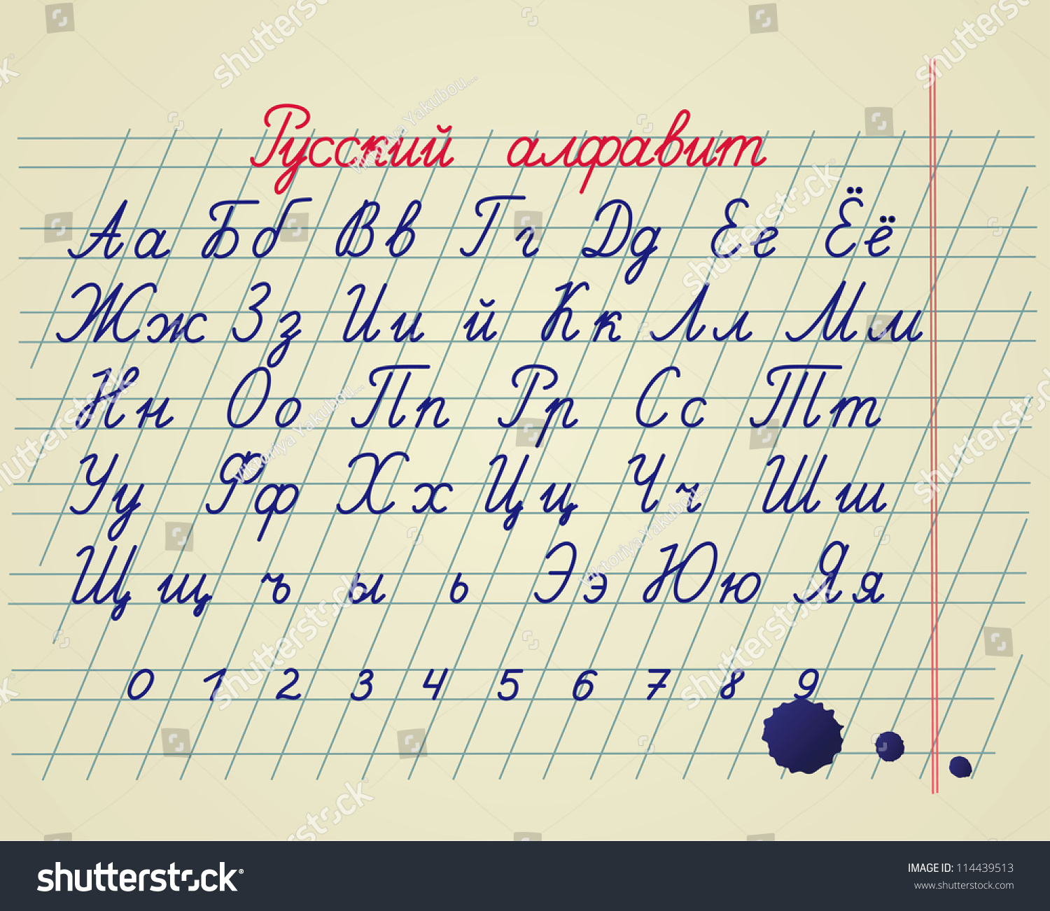 Time In Russian Alphabet And 93