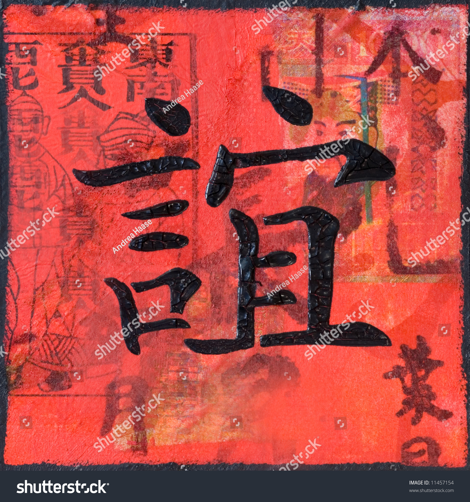 Collage chinese symbol friendship artwork created stock collage with chinese symbol for friendship artwork is created and painted by myself biocorpaavc Images