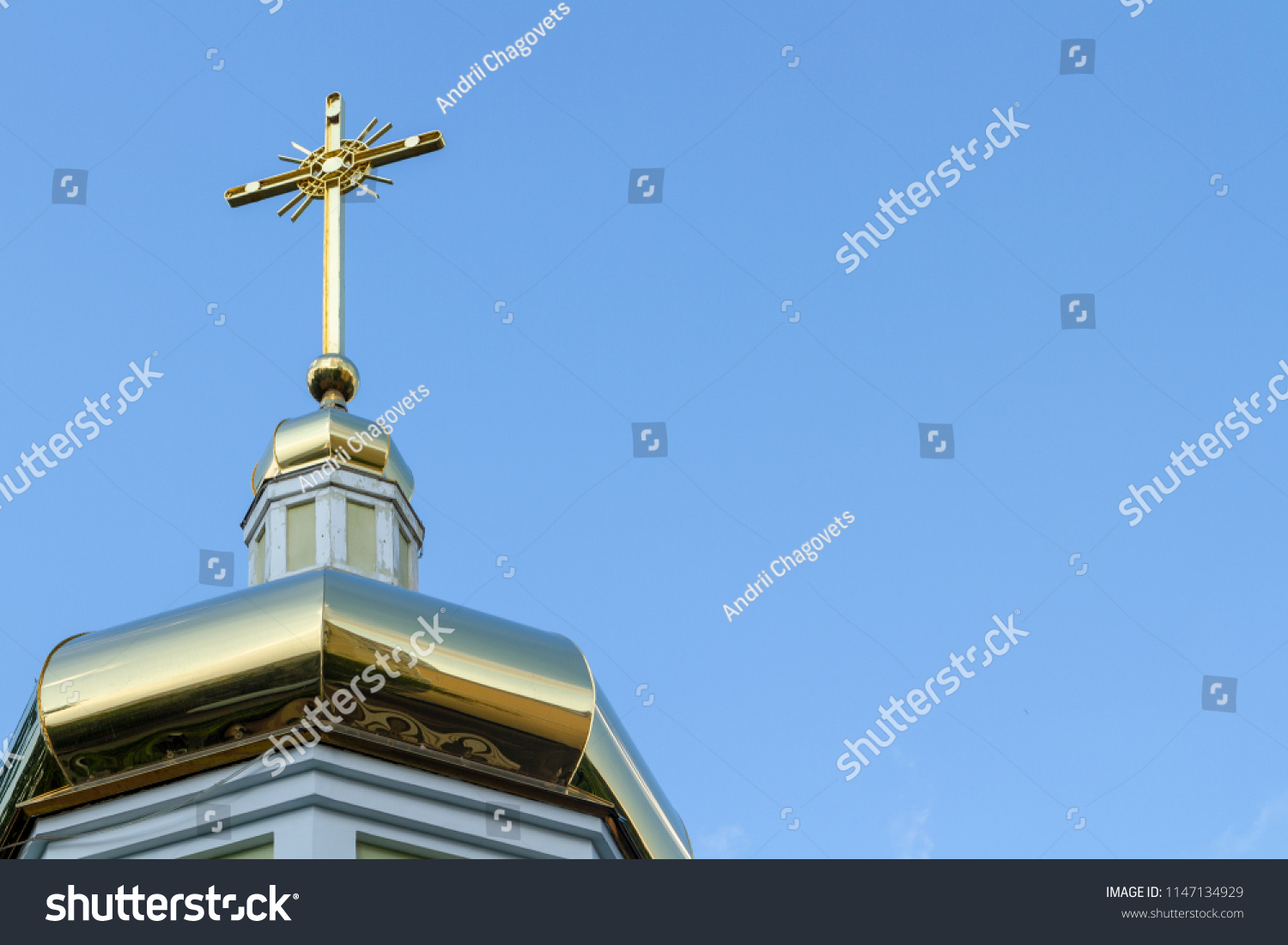 Cross On Golden Dome Orthodox Church Stock Photo Edit Now
