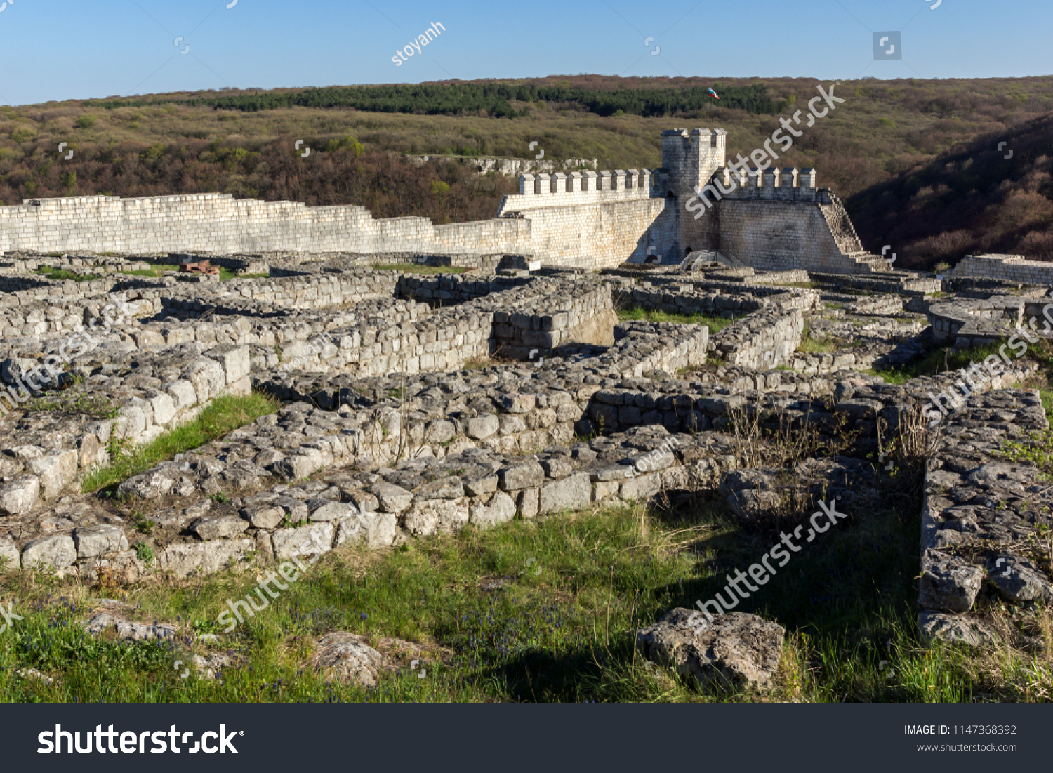 Shumen Fortress Archaeological Site Near Town Stock Photo Edit