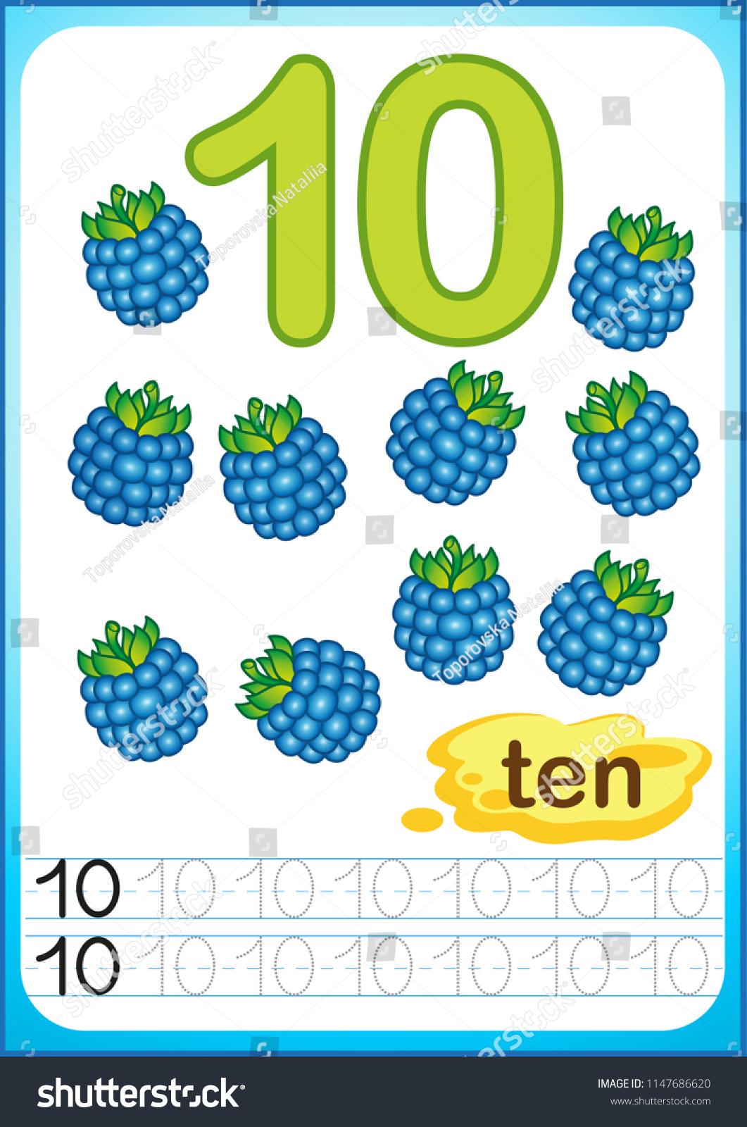Printable Worksheet Kindergarten Preschool Ripe Berries Stock Vector ...