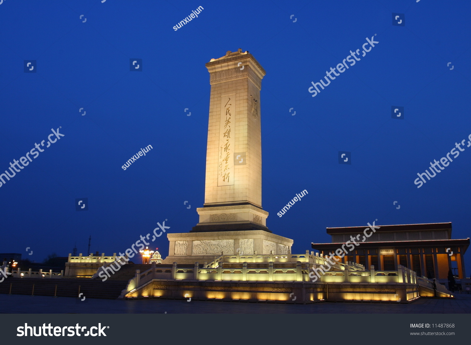 the monument to the peoples heroes Monument to the people's heroes - the monument to the people's heroes is a concrete structure in shanghai, china the structure is located at the confluence of the suzhou creek and the.