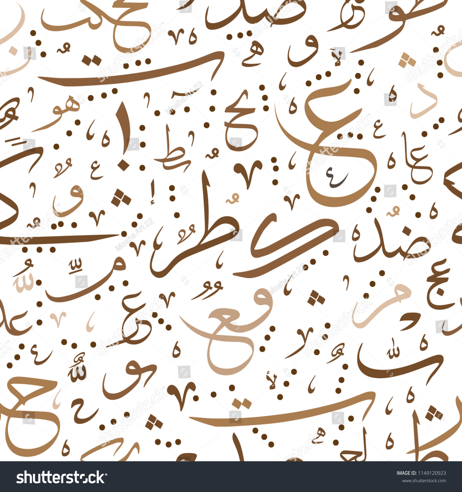 Arabic Calligraphy Seamless Pattern Arabic Alphabet Stock