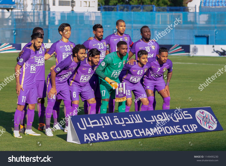 Arab Club Champions Cup новые фото