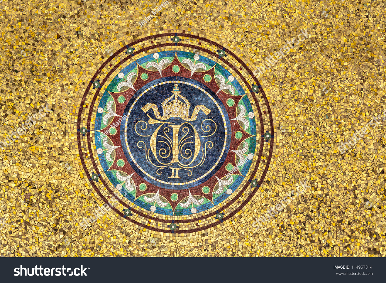 Mosaic Imperial Monogram Kaiser Wilhelm Ii Stock Photo Edit Now