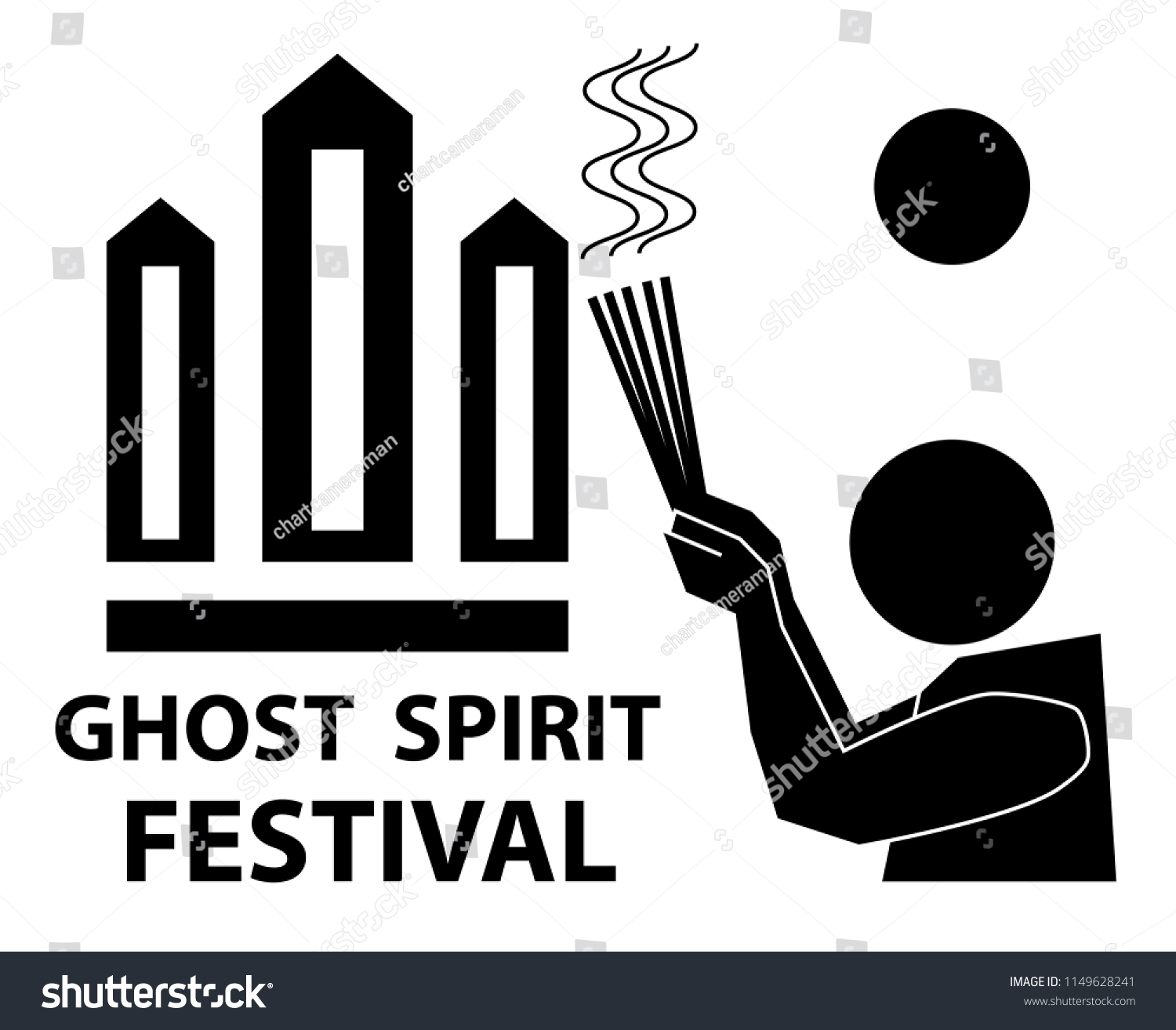 Chinese Ghost Spirit Festival Icon Symbol Stock Vector Royalty Free