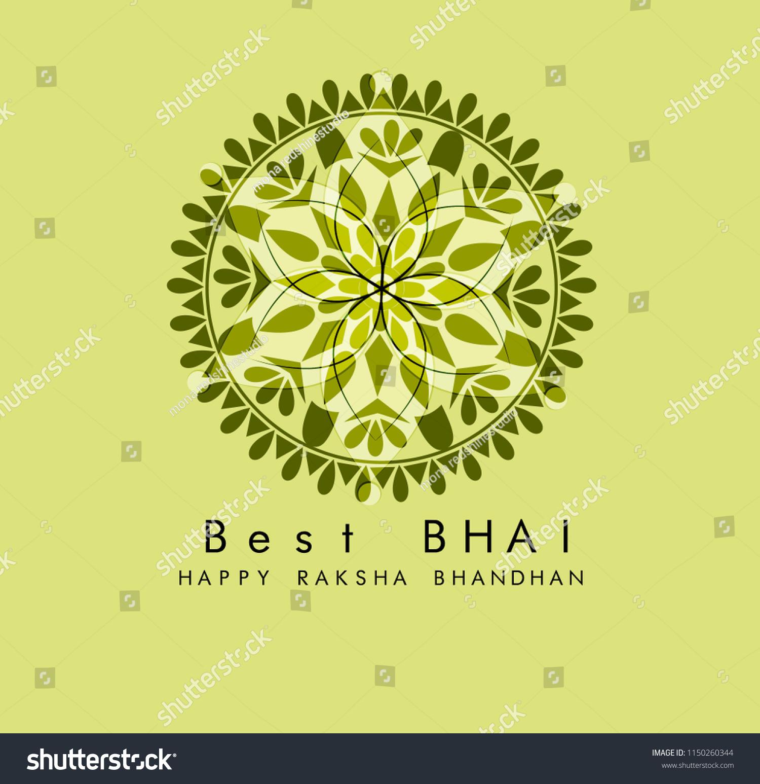 Greeting Card Decorative Rakhi Raksha Bandhan Stock Vector Royalty