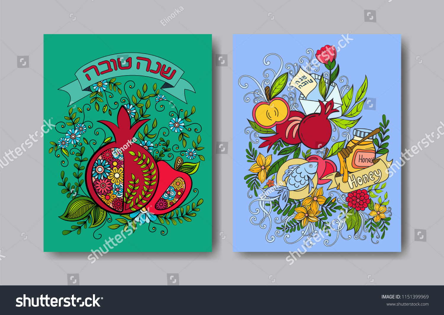 rosh hashanah jewish new year card templates with apple pomegranate and greeting card