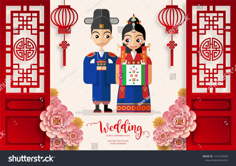 Korean Wedding Invitation Card Templates Bride Stock Vector (Royalty ...