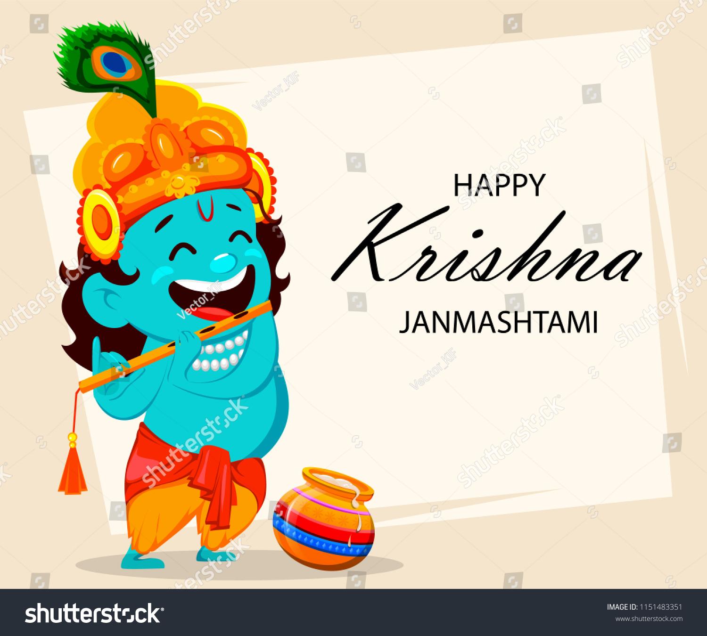 Happy Krishna Janmashtami Greeting Card Funny Stock Illustration