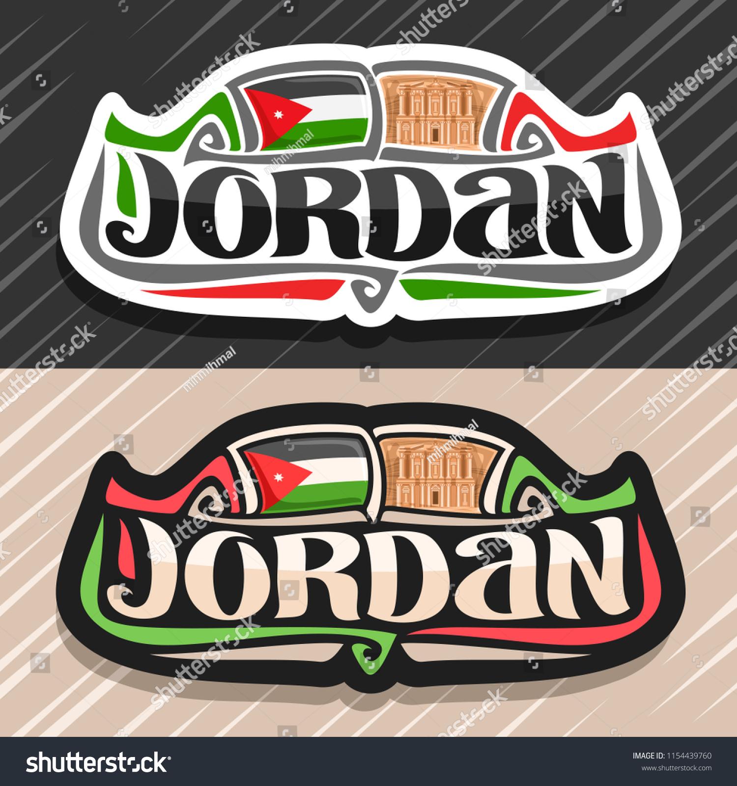 Vector logo for jordan country fridge magnet with jordanian state flag original brush typeface