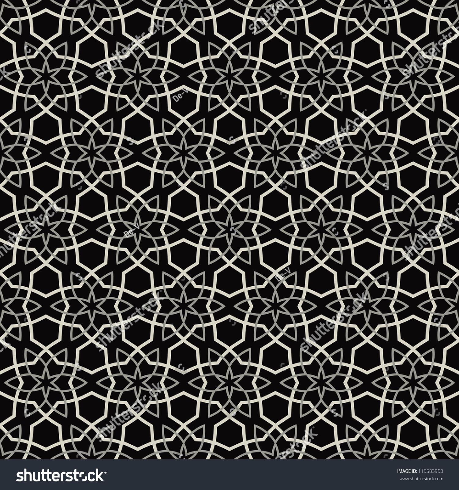 Ethnic Modern Geometric Seamless Pattern Ornament Stock Vector ...