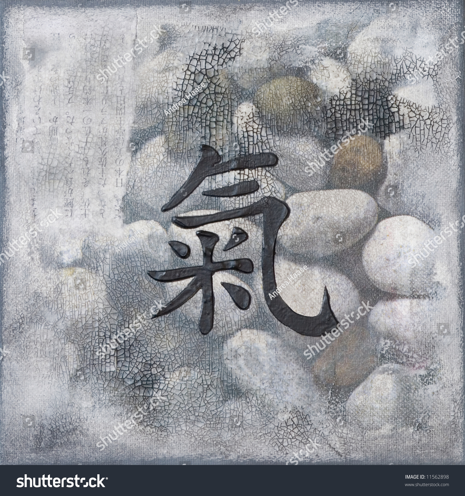 Chinese symbol chi artwork created painted stock illustration chinese symbol for chi artwork is created and painted by myself artwork biocorpaavc Gallery