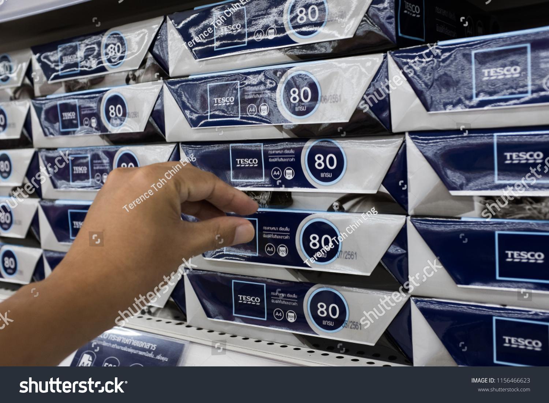 Bangkok Thailand July 21 2018 Close Stock Photo (Edit Now) 1156466623