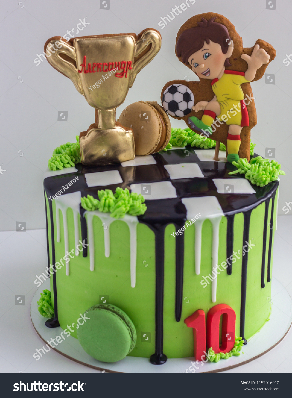 Strange Football Champion Birthday Cake Player Ball Stock Photo Edit Now Personalised Birthday Cards Veneteletsinfo