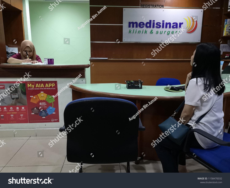 Kota Kinabalu Sabah Malaysia Aug 17 Stock Photo (Edit Now) 1158470032