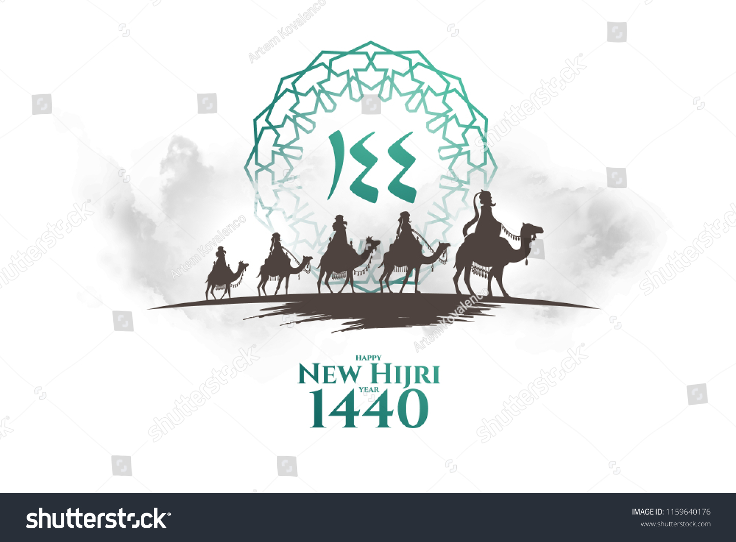 vector illustration happy new Hijri year 1440. Happy Islamic New Year. Graphic design for the decoration of gift certificates, banners and flyer. Translation from Arabic : happy new Hijri year 1440 #1159640176