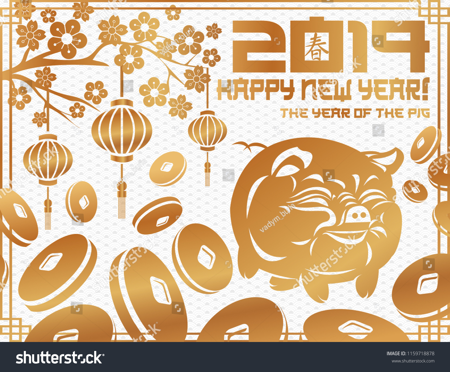 happy chinese new year 2019 of the pig abstract clip art flat design lanterns