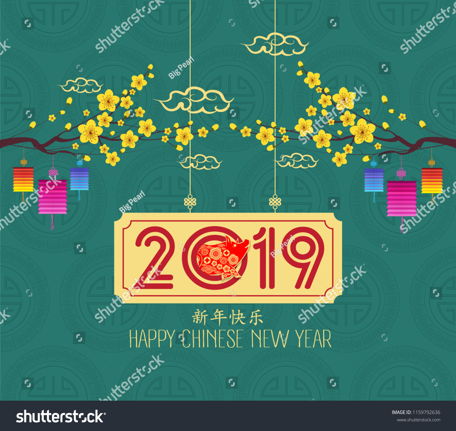 Chinese New Year Pig Design 2019 Stock Vector Royalty Free
