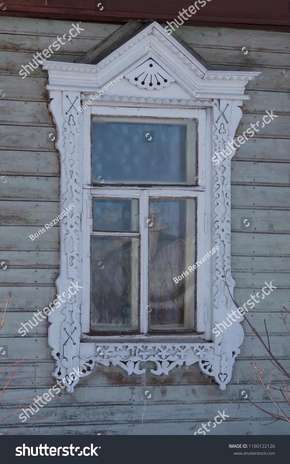 Vintage Window Frames Handmade Stock Photo Edit Now 1160122126