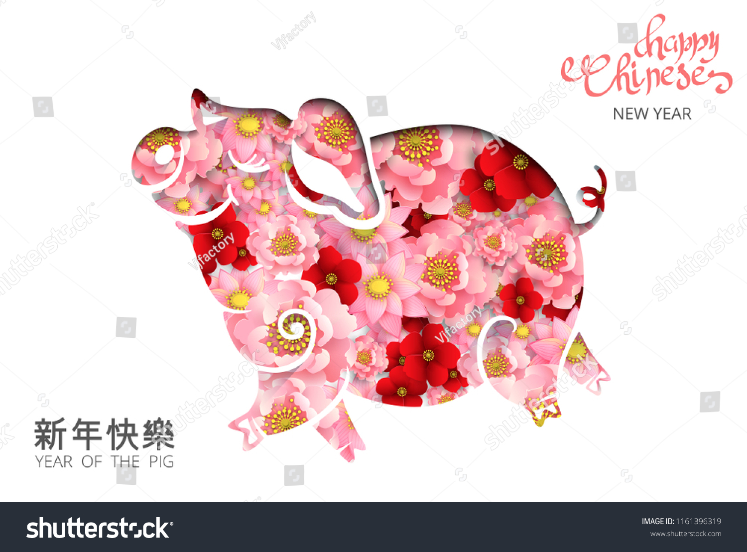 happy chinese new year card with pig and floral pattern greeting card or festive poster