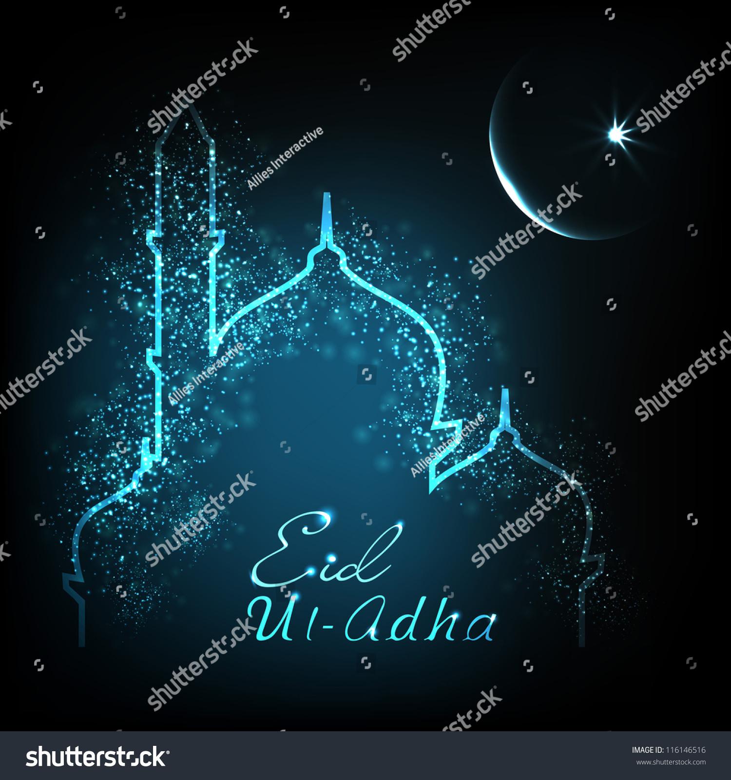 Greeting Card Eid Ul Adha Festival Stock Vector 116146516 Shutterstock